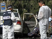 Wreckage of blast in Rishon Letzion