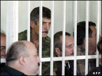 Russian officers in Tbilisi court