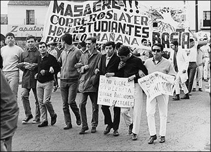 Manifestaci�n estudiantil