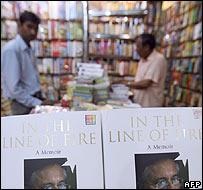 Indian book store selling General Musharraf's book