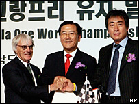 Bernie Ecclestone, South Cholla govenor Park Joon-Yung and Korea Auto Valley Operation president Chung Yung-cho