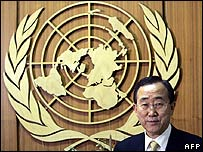 South Korean Foreign Minister Ban Ki-moon