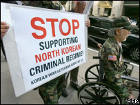 Korean War protest in San Francisco