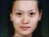 Kim Ji-hye