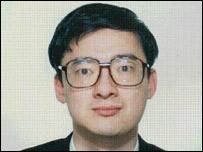 Shiroki Negishi