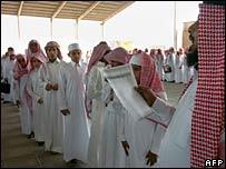 Saudi schoolchildren
