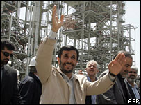 President Ahmadinejad opens the Arak heavy water plant on 26 August, 2006