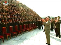 Kim Jong-il greets military leaders - released 6/10/06