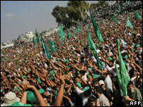 Rally in Gaza 06-10