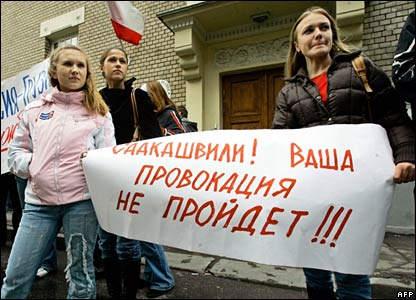Russian students picket the Georgian embassy in Moscow