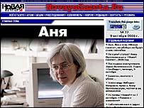 Novaya Gazeta's online edition on 9 October