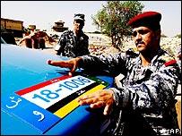 Iraqi police new uniforms