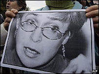 Poster of murdered Russian journalist Anna Politkovskaya