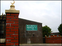 Madina Mosque, Cardiff