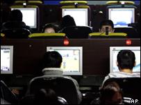 China net users