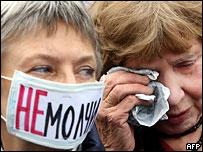 Женщины на митинге в центре Москву