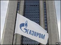 Флаг с логотипом ''Газпрома''