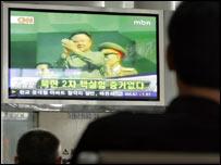 South Koreans