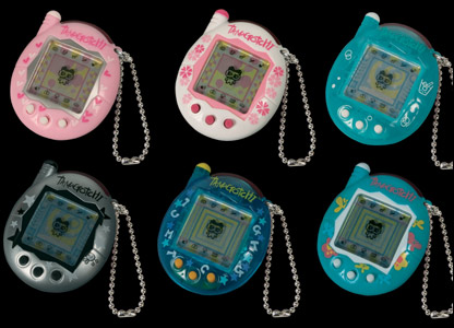 http://newsimg.bbc.co.uk/media/images/42186000/jpg/_42186384_tamagotchi.jpg