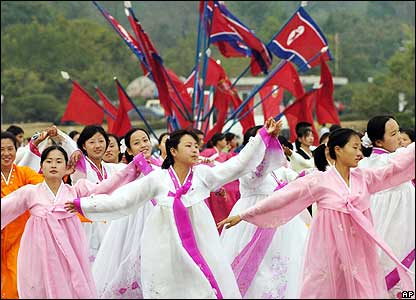 north korean customs and traditions Dating, north korean style the national borders had started to become more porous and western culture was starting to make its way in in this environment.
