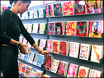Card shop