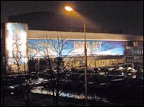 Здание театра, 2002 год