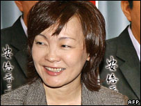 Akie Abe, wife of Japan's prime minister
