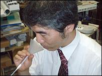 Professor Nakamoto