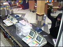 McDonald's axe CCTV