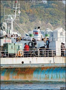 A North Korean ship with used tyres on the deck on the deck at Japan's Otaru port