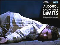 Image from the alcohol TV ad campaign