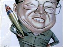 Cartoon on placard in Seoul attacking North Korean leader Kim Jong-il