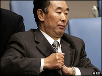 North Korean UN envoy Pak Gil Yon