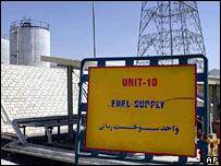 Arak heavy water plant, Iran. Image: AP