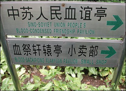 Picture of a sign in a park sent in by Anthony Stamp