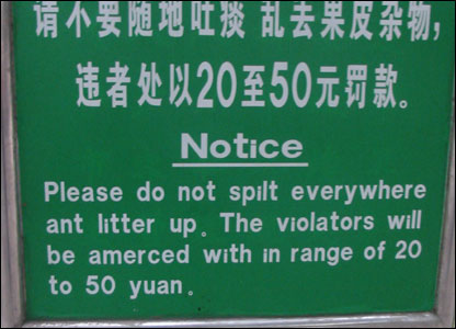 Picture sent in by Shirley Tung of a sign from Guangdong province, China.