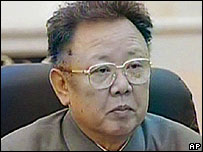 North Korea's leader Kim Jong-il (18 January 2006)