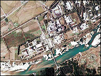 Satellite image of North Korean nuclear plant from Science Photo Library