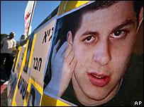Poster of Cpl Gilad Shalit