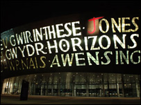A publicity image of the outside of the Wales Millennium Centre