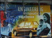 Tata car showroom