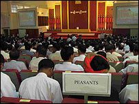 Burma's National Convention, where Burma's roadmap to democracy is discussed