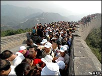Chinese and foreign tourists on the Great Wall of China at Badaling on 27 September 2005