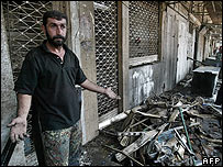Iraqi man after roadside bomb, central Baghdad (24 Oct 2006)