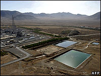 Heavy water plant at Arak, Iran