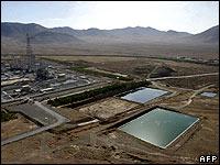 Heavy water plant at Arak, Iran