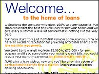 Loans.co.uk web site