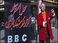 BBC spoof man