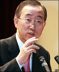 Incoming UN Secretary General Ban Ki-moon