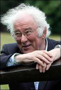 Seamus Heaney wrote about Queen's in the early 1960s